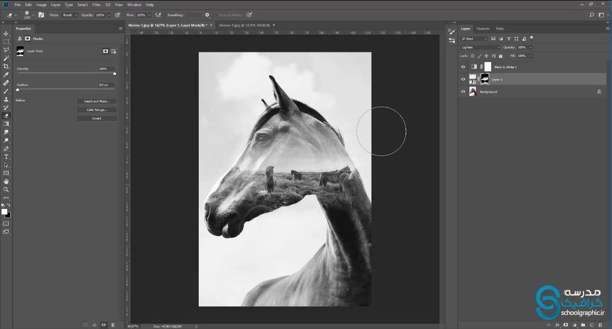 آموزش دابل اکسپوژر قسمت ۲ تصویر سازی اسب