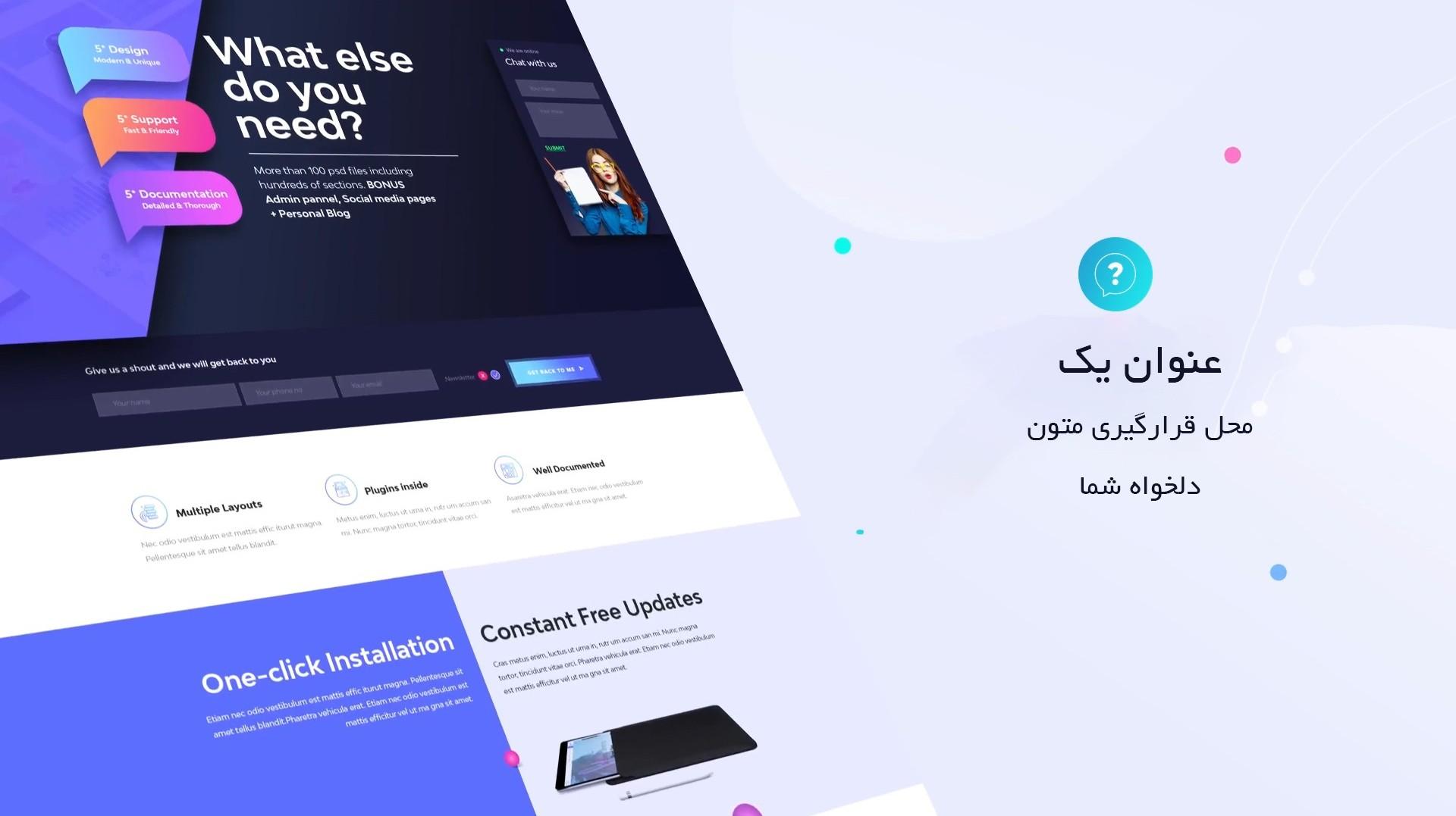 پروژه آماده نمایش وب سایت